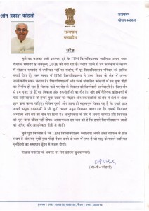 Message of Hon'ble Governor of MP Shri O.P. Kohli