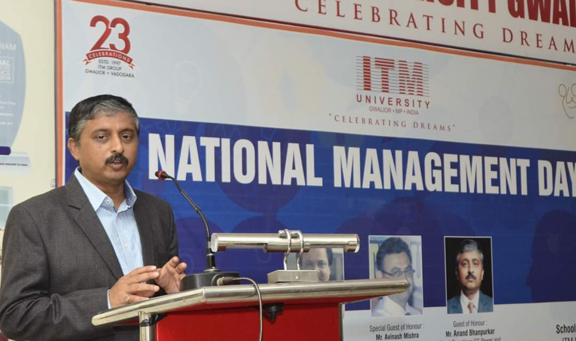 National Management Day